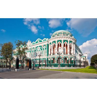 В Екатеринбург на день