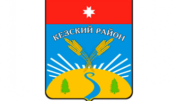 Кезский район